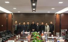 湖北省鄂旅投资本控股有限公司正式成立