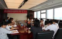 旅投资本公司第一届工会大会隆重举行