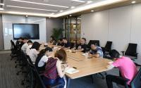 旅投资本公司召开关于传达集团总部半年工作 会议精神的专题会