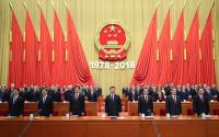 公司组织观看庆祝改革开放40周年大会直播