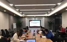 旅投资本公司党支部开展一月份主题党日活动