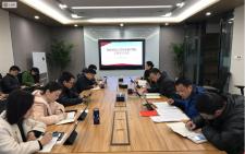 旅投资本公司党支部开展二月份主题党日活动