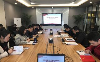 旅投资本公司党支部开展三月份主题党日活动