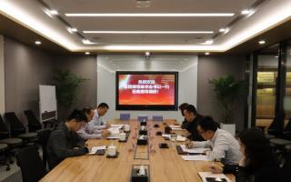 党委副书记、副总经理陈华志到公司调研党建工作