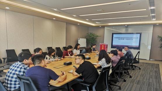 旅投资本公司团支部 组织召开2019年第一次团员大会